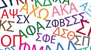 Greek life springs into second semester with more recruitment events